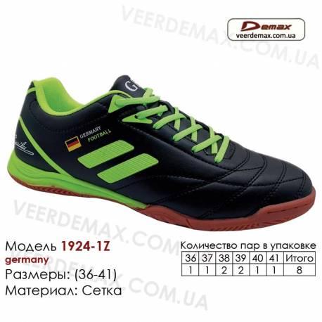 Кроссовки футбольные Demax 36-41 футзал кожа - 1924-1Z Германия