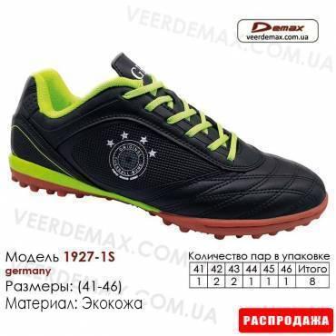 Кроссовки футбольные Demax 41-46 сороконожки кожа - 1927-1S Германия