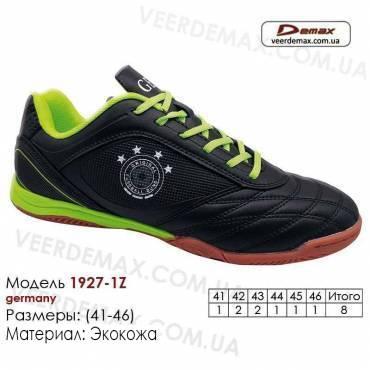 Кроссовки футбольные Demax 41-46 футзал кожа - 1927-1Z Германия