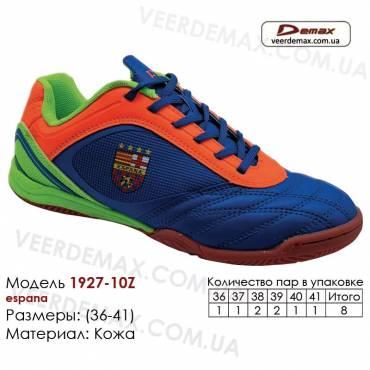 Кроссовки футбольные Demax футзал 36-41 кожа -1927-10Z Испания