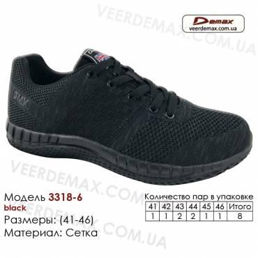Кроссовки Demax 41-46 сетка - 3318-6 черные. Купить кроссовки в Одессе.