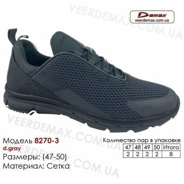 Кроссовки Demax 47-50 сетка - 8270-3 темно-серые