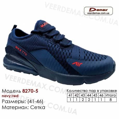 Кроссовки Demax 41-46 сетка - 8270-5 темно-синие, красные