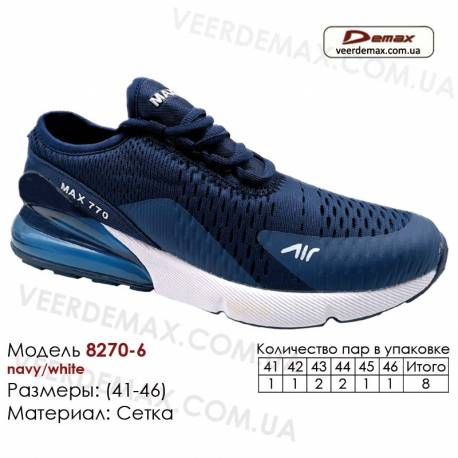 Кроссовки Demax 41-46 сетка - 8270-6 темно-синие, белые