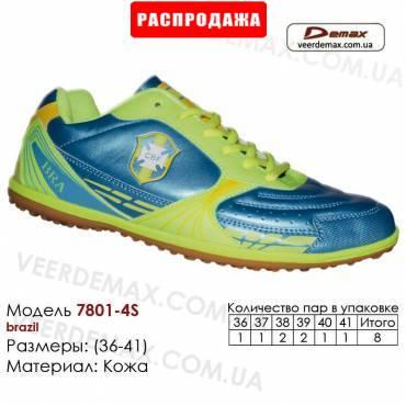 Кроссовки футбольные Demax сороконожки 36-41 кожа 7801-4S Бразилия