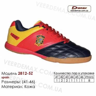 Кроссовки футбольные Demax футзал 41-46 кожа - 2812-5Z Испания. Купить кроссовки в Одессе.