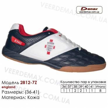 Кроссовки футбольные Demax футзал 36-41 кожа - 2812-7Z Англия. Купить кроссовки в Одессе.