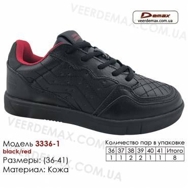 Кроссовки Demax 36-41 кожа - 3336-1 черные, красные