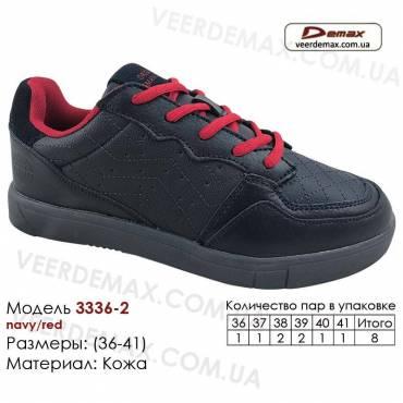 Кроссовки Demax 36-41 кожа - 3336-2 темно-синие, красные