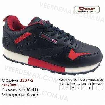 Кроссовки Demax 36-41 кожа - 3337-2 темно-синие, красные