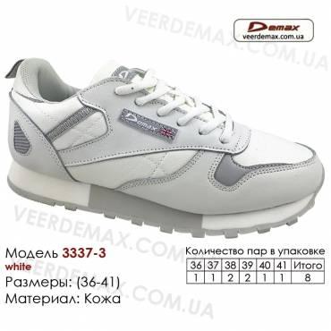Кроссовки Demax 36-41 кожа - 3337-3 белые