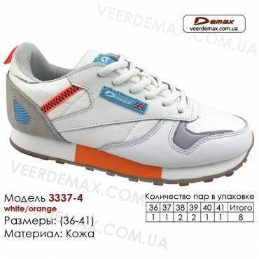 Кроссовки Demax 36-41 кожа - 3337-4 белые, оранжевые