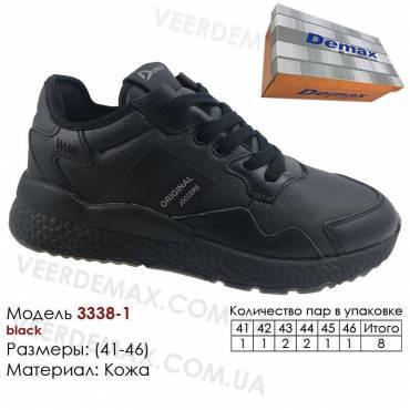 Кроссовки Demax 41-46 кожа - 3338-1 черные