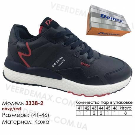 Кроссовки Demax 41-46 кожа - 3338-2 темно-синие, красные