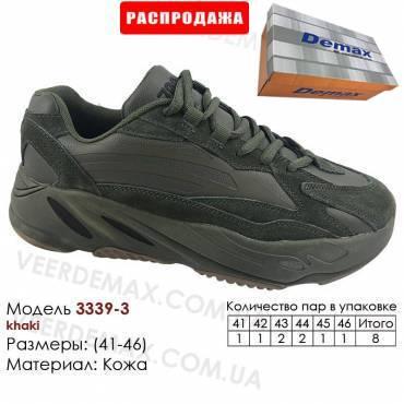 Кроссовки Demax 41-46 кожа - 3339-3 хаки