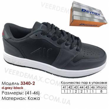 Кроссовки Demax 41-46 кожа - 3340-2 темно-серые, черные