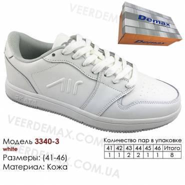 Кроссовки Demax 41-46 кожа - 3340-3 белые