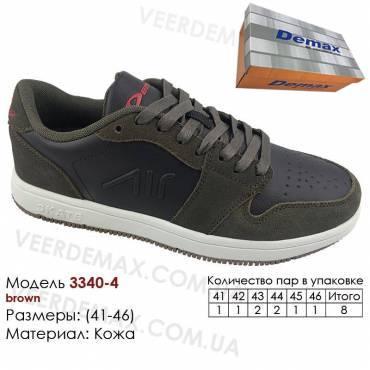 Кроссовки Demax 41-46 кожа - 3340-4 коричневые