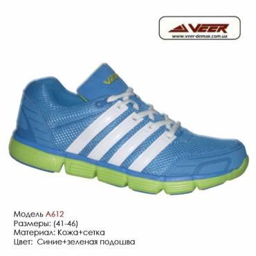 Кроссовки Veer 41-46 сетка - a612 - синие,зеленая подошва