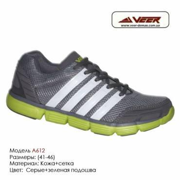Купить спортивную обувь, кожа, кроссовки Veer в Одессе - a612 - серые|зеленая подошва