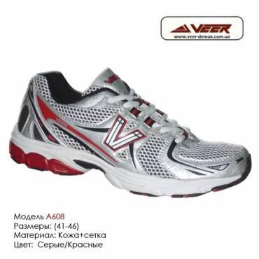 Кроссовки Veer сетка - a608 - серые|красные