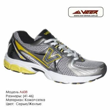 Кроссовки Veer 41-46 сетка - a608 - серые, желтые