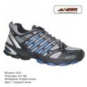 Кроссовки Veer сетка - 6653 - серые|синие