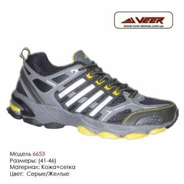 Кроссовки Veer сетка - 6653 - серые|желтые