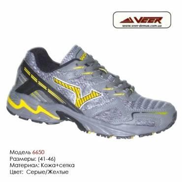 Кроссовки Veer сетка - 6650 - серые|желтые