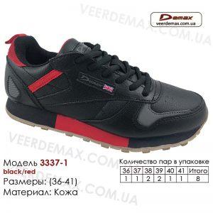 3337-1-black-red