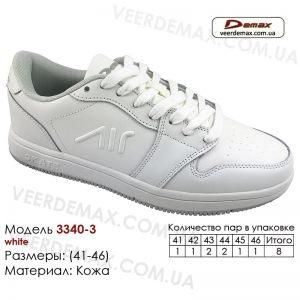 3340-3-white