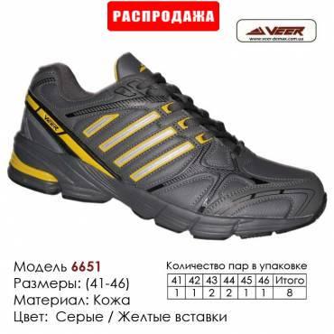 Купить спортивную обувь 41-46, кожа, кроссовки Veer в Одессе - 6651 серые, желтые вставки. Купить кроссовки в Одессе.