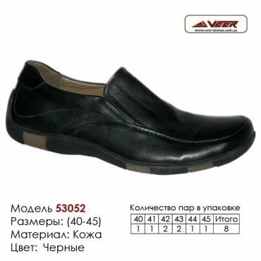 Туфли Veer кожа - 53052 черные. Купить туфли в Одессе.