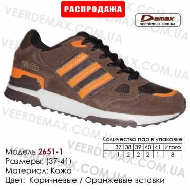 Купить спортивную обувь, кожа, кроссовки 37-41 Demax - 2651-1 коричневые, оранжевые