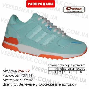 Купить спортивную обувь, кожа, кроссовки 37-41 Demax - 2561-2 с. зеленые, оранжевые
