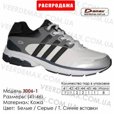 Купить спортивную обувь 41-46, кожа, кроссовки Demax - 3006-1 белые, серые, т. синие