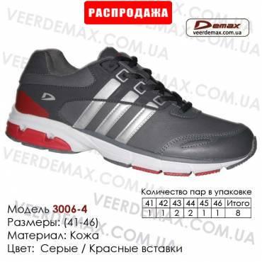 Купить спортивную обувь 41-46, кожа, кроссовки Demax - 3006-4 серые, красные