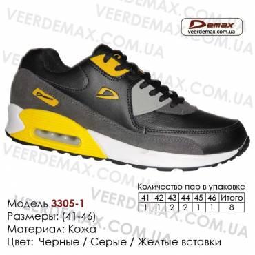 Купить спортивную обувь 41-46, кожа, кроссовки Demax - 3305-1 черные, серые, желтые
