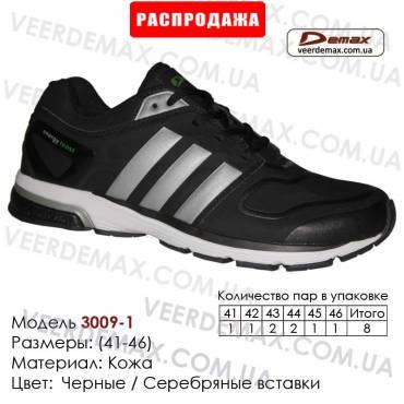 Купить спортивную обувь, кожа, кроссовки Demax 41-46 - 3009-1 черные | серебряные
