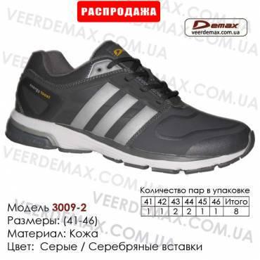 Купить спортивную обувь, кожа, кроссовки Demax 41-46 - 3009-2 серые, серебряные