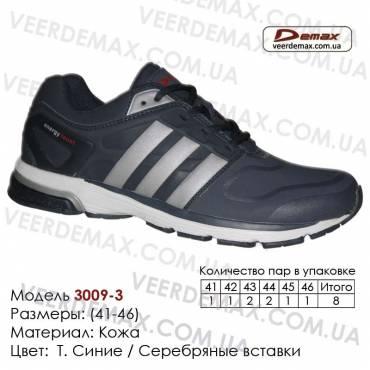 Купить спортивную обувь, кожа, кроссовки Demax 41-46 - 3009-3 т. синие, серебряные