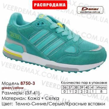 Кроссовки Demax 37-41 сетка - 8750-3 зеленые, желтые. Купить кроссовки оптом.