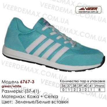 Кроссовки Veer сетка - 6767-3 зеленые, белые. Купить кроссовки в Одессе.