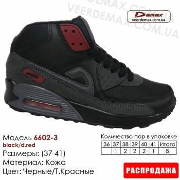 Спортивная обувь, кроссовки Demax кожа, зима - 6602-3 черные, т. красные