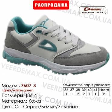 Кроссовки Demax - 7607-3 кожаные 37-41 светло серые, белые, зеленые. Купить кроссовки demax