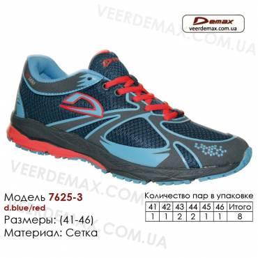 Кроссовки Demax 41-46 сетка - 7625-3 темно синие, красные. Купить кроссовки оптом в Одессе.