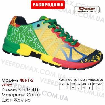 Кроссовки Demax 37-41 сетка - 4861-2 желтые. Купить кроссовки в Одессе оптом