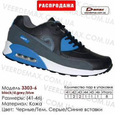 Кроссовки Demax 41-46 кожа - 3303-6 черные, темно-серые, синие. Кожаные кроссовки купить оптом в Одессе.