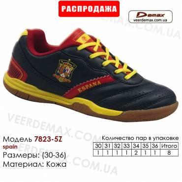 Кроссовки футбольные Demax футзал 30-36 кожа - 7823-5Z Испания. Купить кроссовки в Одессе.