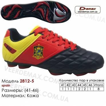 Кроссовки футбольные Demax сороконожки 41-46 кожа 2812-5H с шипами Испания